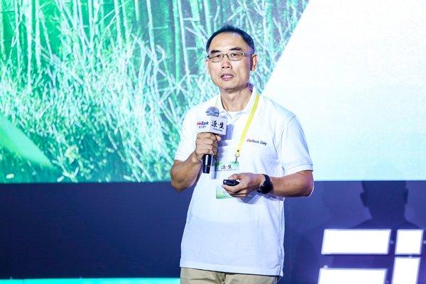 微众银行首席人工智能官 杨强