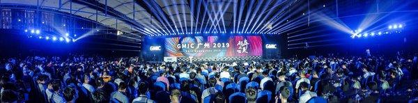 全球移动互联网大会大会现场