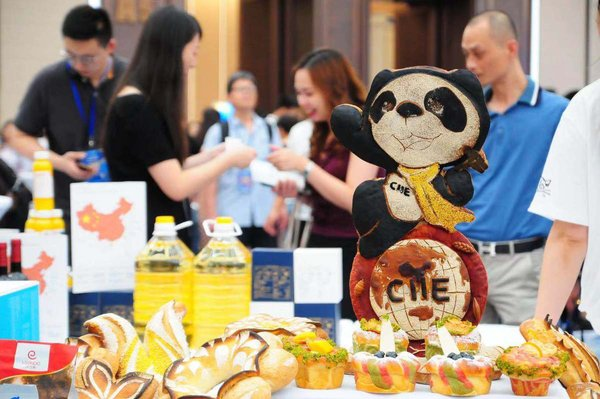 Event marks 100 days until CIIE