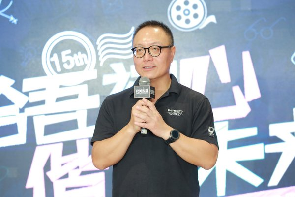 Perfect World CEO Dr. Robert H. Xiao: Creating cultural products and platforms with global appeal