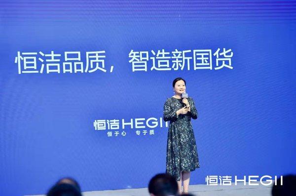 新国货科技展重庆站