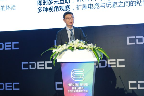 Pengerusi Perfect World Investment & Holding Group Chi Yufeng