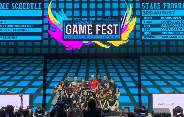 Minister for Culture, Community and Youth Grace Fu dropped by to grace the launch of Campus Game Fest 2019 and the Girlgamer Esports Festival Singapore Qualifiers.