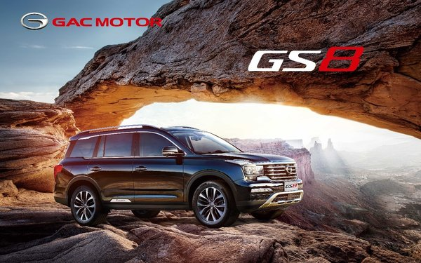 GAC Motor's Flagship Luxury 7-seat SUV GS8 to Be Launched in New Markets