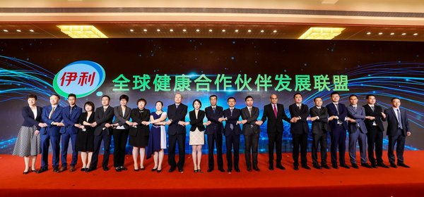 "Acara peresmian ""Global Health Partnership Development Alliance"" digelar di Beijing pada 7 Agustus."