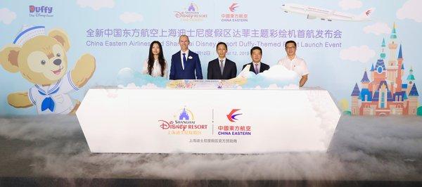 Shanghai Disney Resort Announces