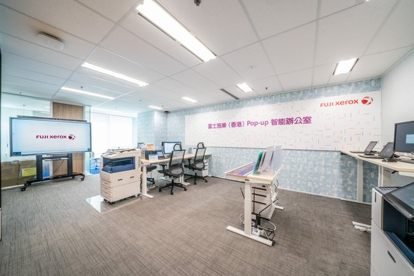ATLASPACE Collaborates with Fuji Xerox (Hong Kong) to Launch Pop-up Smart Office Showroom
