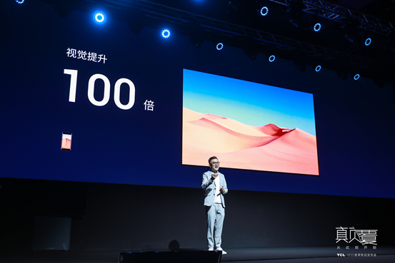 TCL Electronics Unveils China's First Rotatable Smart Screen - TCL-XES