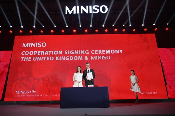 Reaching Cooperation Agreements with French and British Companies, The Number of MINISO's Cooperative Countries and Regions Has Exceeded 90