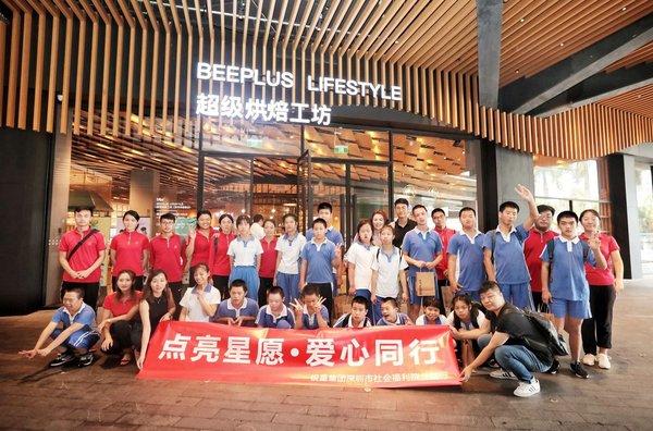 深圳市社会福利院的小朋友、老师和爱心人士 在BEEPLUS超级烘焙工坊合影
