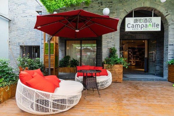 法国梧桐下的新网红打卡地,康铂酒店在上海淮海路商圈再开新店