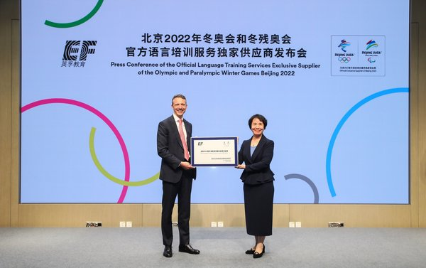 EF Education First China CEO, Jacob Toren, and Secretary General of the Beijing 2022 Organising Committee, Han Zirong at the signing ceremony for EF's appointment as the first Official Exclusive Supplier for Beijing 2022.