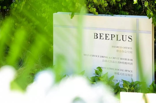 Chinese High-end Space Operator Bee+ Completes its Series B Financing