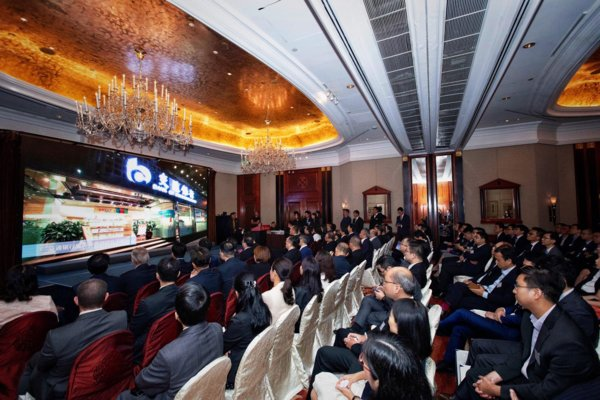 More than 100 guests from the banking sector and professional associations have joined the Event hosted by Bank of Communications Hong Kong Branch.