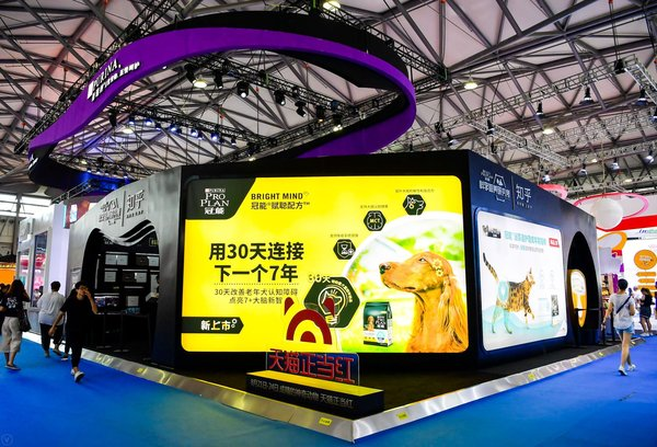 Nestle Purina Attends Pet Fair Asia and Plans to Invest More on Pet Care Business in China