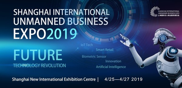 Shanghai International Unmanned Business Expo 2019