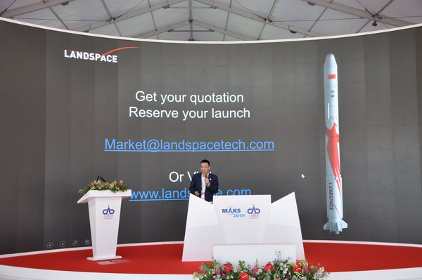Land Space's ZQ-2 launcher calling for payloads worldwide