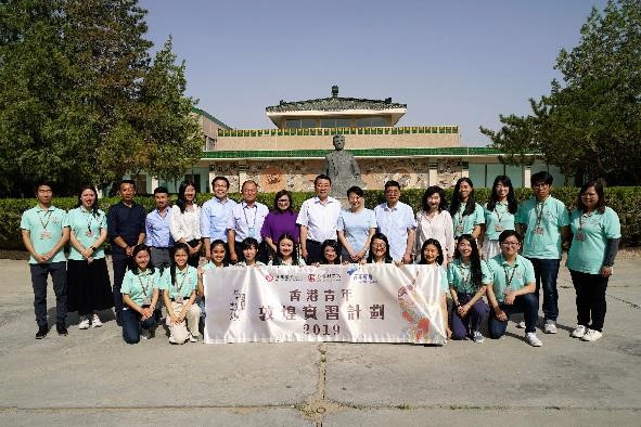 "A Resounding Success of Youth Square's ""Dunhuang Youth Internship Programme 2019"" Draws to a Close"