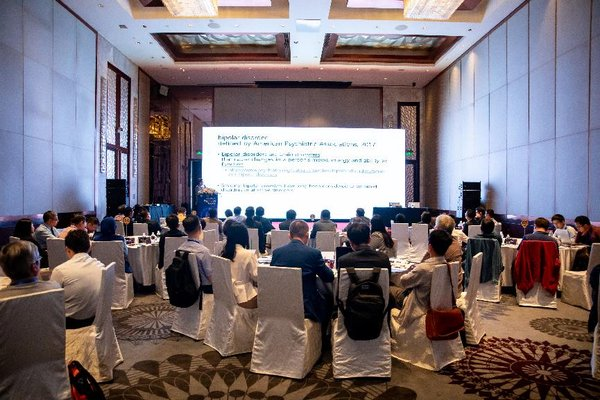The First Asia Pacific Psychiatry Symposium Takes Place