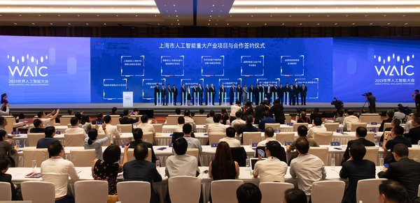 Several groundbreaking AI projects and international cooperation agreements were signed at the ceremony