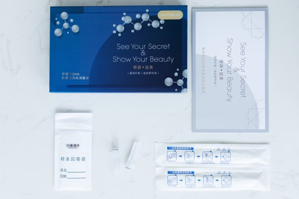 SanteMuse DNA Testing Kit