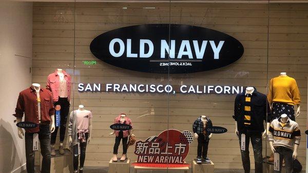 知名美国服饰品牌Old Navy