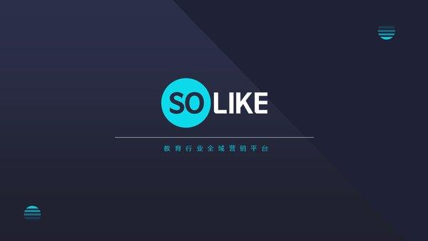 赛诺贝斯正式推出教育行业全域营销平台SOLIKE-美通社PR-Newswire-IT帮