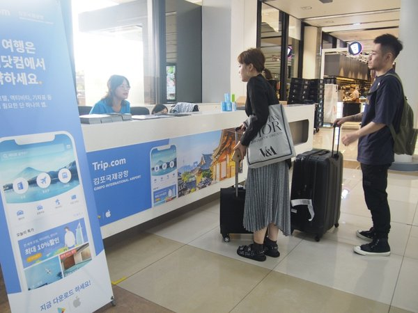 Trip.com Travel Concept Pop Up Counter at Gimpo Airport, South Korea