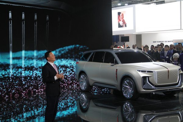 Xu Liuping, chairman of the FAW Group, speaks at the International Motor Show (IAA).