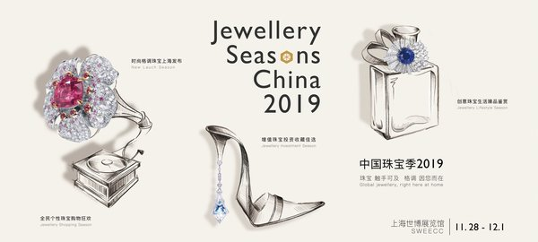 Visitor pre-registration for Jewellery Seasons China is now open