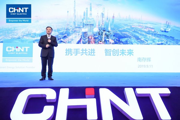 CHINT Hosts Global Innovation Conference on Smart Energy Solutions