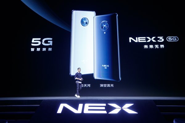 Vivo reveals the new NEX 3 series on-stage in Shanghai.