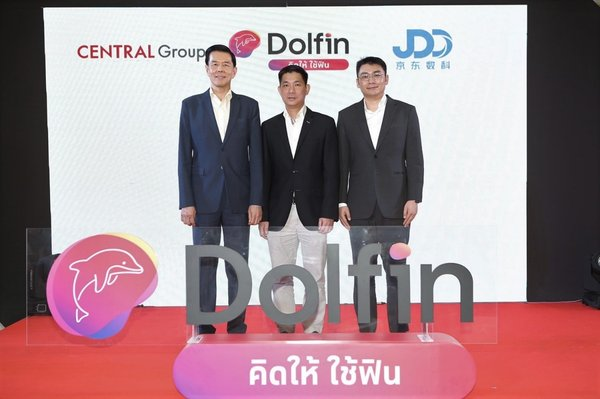 JD Digits Introduces Cutting-Edge eKYC Technology into Thailand