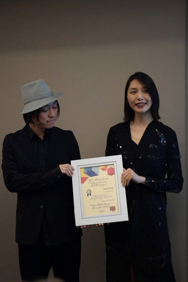"""Oriental Aesthetics and Humanities Architecture"" Forum and GA International Cultural Awards Held in Tokyo"
