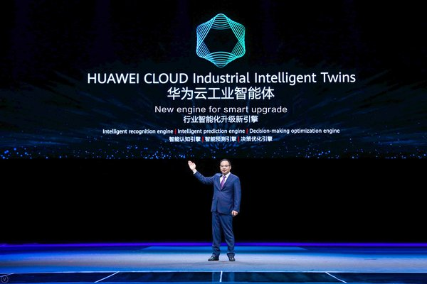 HUAWEI CLOUDがEI Cluster ServiceとIndustrial Intelligent Twinsを発売開始