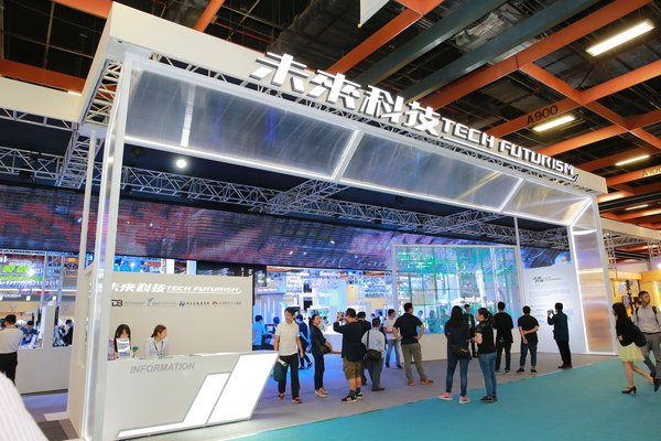 Taiwan Innotech Expo 2019 Showcases Cutting-Edge Innovations at the Future Technology Pavilion