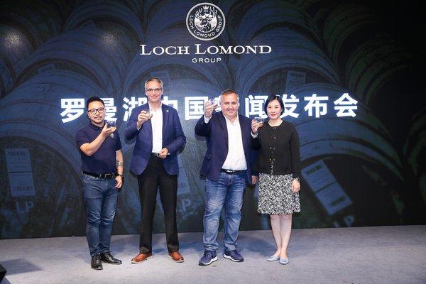苏格兰罗曼湖集团成立中国总部,格兰帝45年威士忌新品限量首发