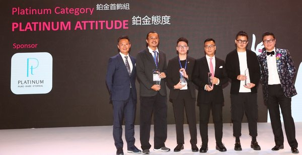 PGI's Tai Wong, Platinum Merit recipients Chin Ban Loke, Liu Fu Wei, Stanley Ho representing Shi Xiao Yu, Champion Liang Fan, and judging panel chair Fei Liu