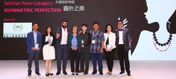 Champion Alessio Boschi (third from left) and Merit recipient Eugene YJ Chen (fourth from right) at the JNA Jewellery Design Competition 2018-19 prize presentation ceremony