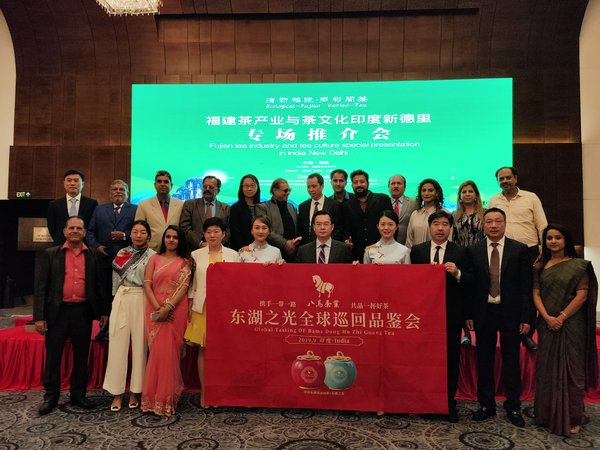 Bama Tea Promotes Chinese Tea Culture in India
