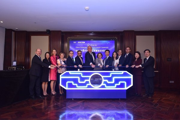 First China corporate bond UCITS Fund launched in China by Ping An and Queensland Investment Corporation