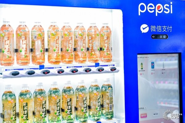 Pepsi cooperated WeChat payment system CVS SRS2019