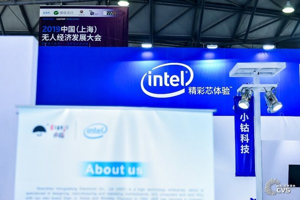 Intel SRS2019 theme unmanned business