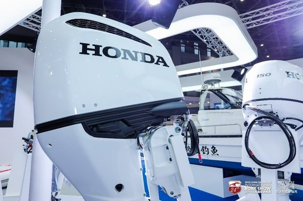 Outboard engine made by Honda was presented on CIBS2019