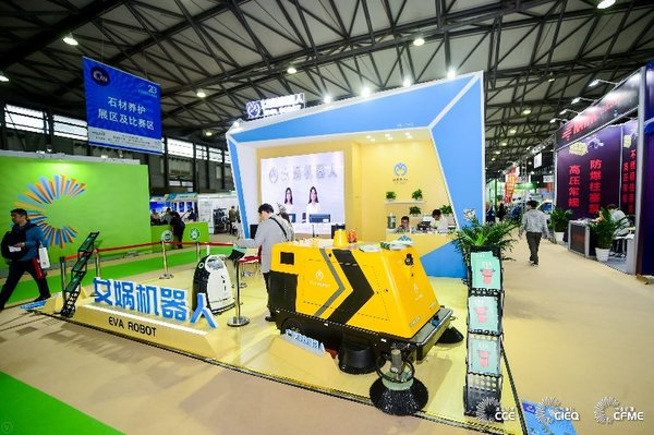 Sweeping robot produced by Eva, a Chinese manufacture