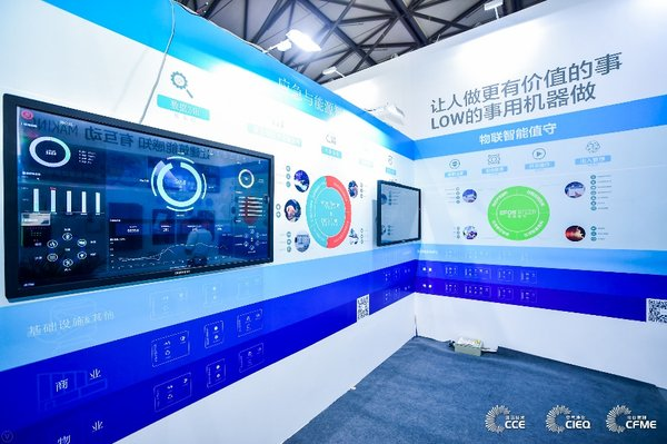 Smart security system exhibited on CCE2019