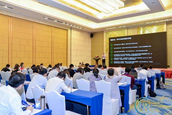 (第三届)中国数字零售国际峰会在深圳圆满落幕