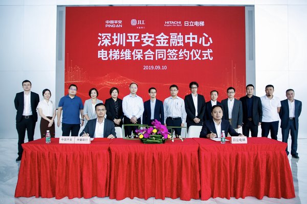 Hitachi Elevator, Ping An Finance Centre (Shenzhen) sign collaborative elevator maintenance agreement