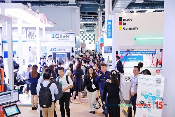 Pictures of the meeting site at Medtec China 2019