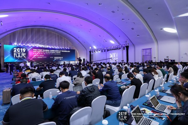 The first Global Laser Display Technology and Industry Development Forum has Successfully convened.